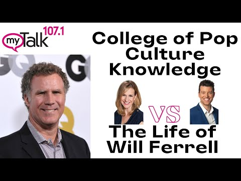 The life of #WillFerrell #trivia: College of Pop Culture Knowledge!