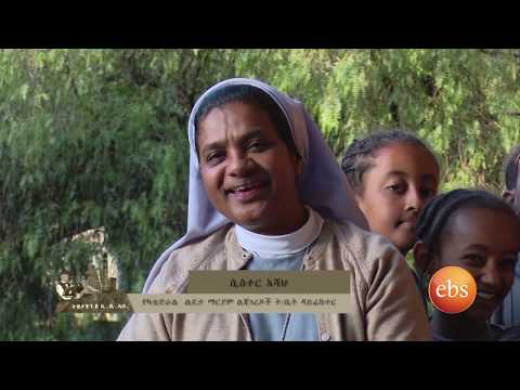 Tezitachen on Ebs Season 8 Ep 2 - Coverage on Cathedral School Continuity