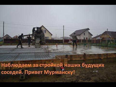 Строительство дома в Родниках нашим будущим соседям  из Мурманска