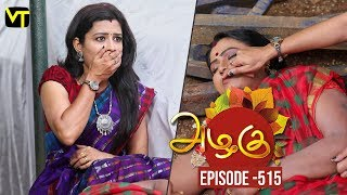 Azhagu - Tamil Serial | அழகு | Episode 515 | Sun TV Serials | 29 July 2019 | Revathy | VisionTime