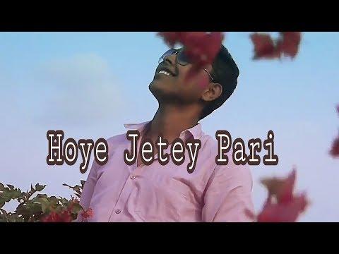 Hoye Jetey Pari // FIDAA // Arijit Sing // cover