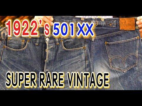 【501xx 1922's バックルバック・サスペンダーボタン・むき出しリベット】super rare vintage 1922's 501XX