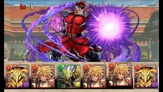 [Puzzle and Dragons] Street Fighter V: AE Quest - The Path to Greatness HARD (Amen Farming)