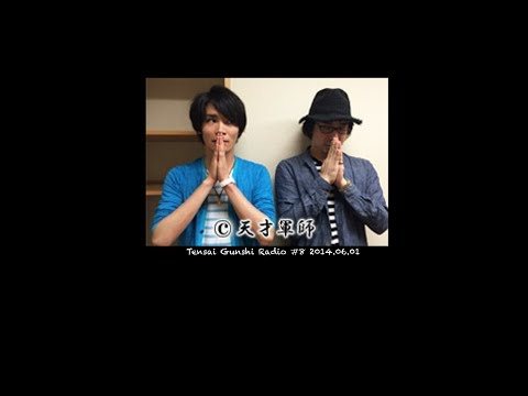 [TGsubs] Hosoya Yoshimasa's and Yasumoto Hiroki's first dates
