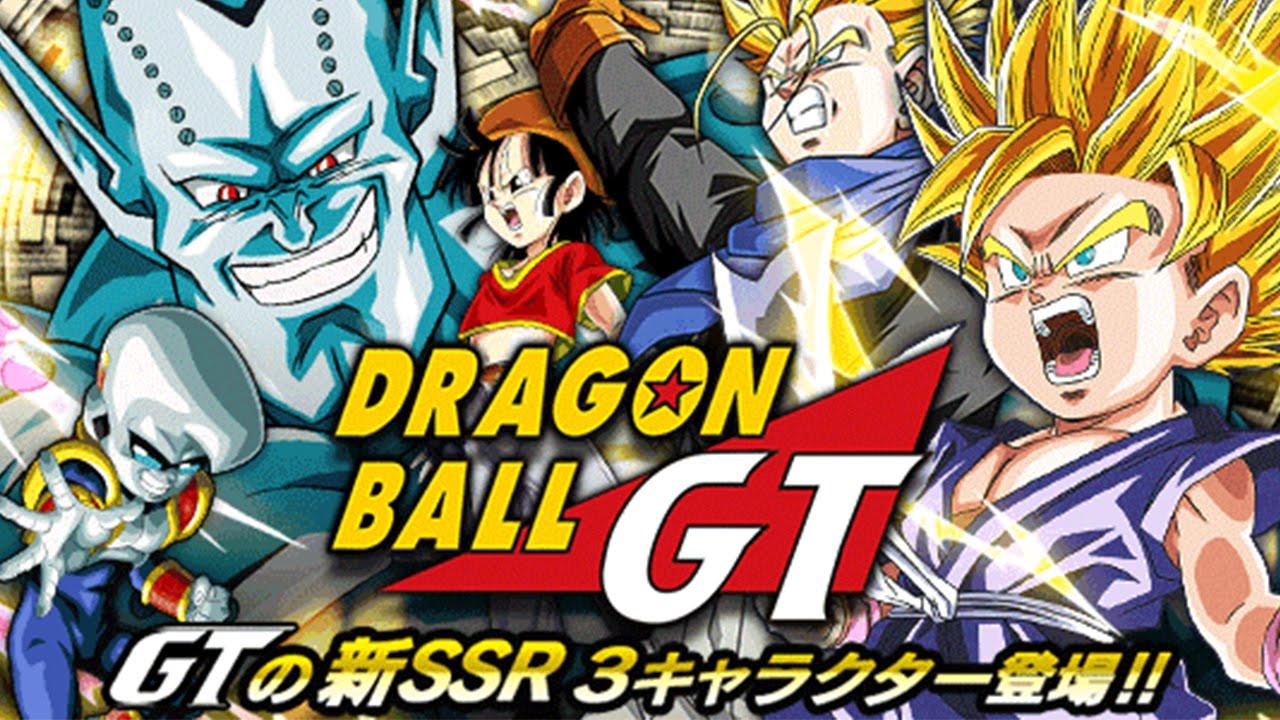 Its raining ssrs dragon ball z dokkan battle d free 39 s - Dragon ball z 187 ...