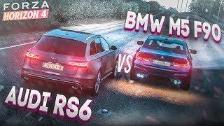 BMW M5 F90 vs AUDI RS6! МОЯ НЫНЕШНЯЯ vs МОЯ БЫВШАЯ! (FORZA HORIZON 4 С РУЛЁМ)