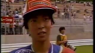 87年全日本ロ-ドレ-ス選手権第8戦菅生 GP250 TTF3