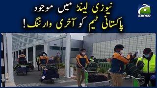 New-Zealand mein mojood Pakistani team ko akhri Warning!!