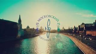 Московский Флейтовый Центр - презентация