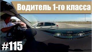 ДТП. Подборка аварий сентябрь 2019. #115 Глупости на дороге