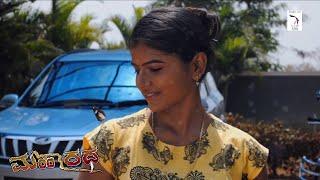 Manada Bhavane | Audio Song | Maharatha | Naveen Pujari, Apoorva Gokak, Preetam Nigade
