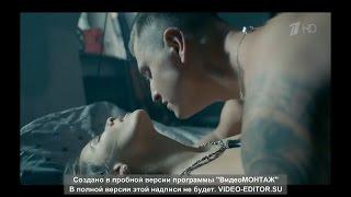 Мажор 2 || Клип || Игорь Вика Катя || Дура открой глаза