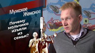 Дядя из телевизора. Мужское / Женское. Выпуск от 18.03.2021