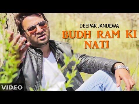 Budh Ram Ki Nati Himachali Song   Natti Dhoom   Deepak Jandewa   SMS NIRSU