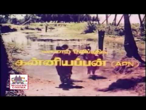 Kallukkul Eeram Song  Kotha malli poove Song கொத்தமல்லி பூவே  Ilaiyaraja