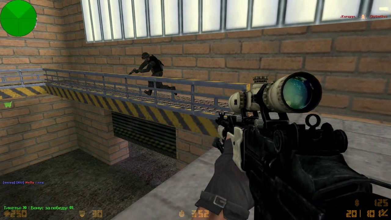 Counter strike ua