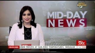 English News Bulletin – 01 Jan, 2018 (1 pm)