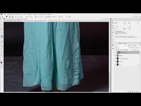 Photoshop. Как убрать складки на платье. (Евгений Карташов)