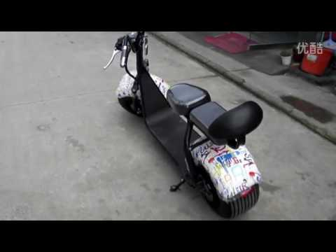 Harley electric scooter from Rooder Technology Ltd