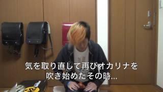 【エピソード0】ジョン万次郎との出逢い ジョン万次郎 検索動画 16
