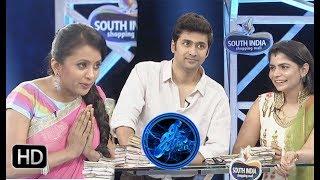 Genes   1st July 2017  Full Episode   Chinmayi   Rahul   ETV Telugu