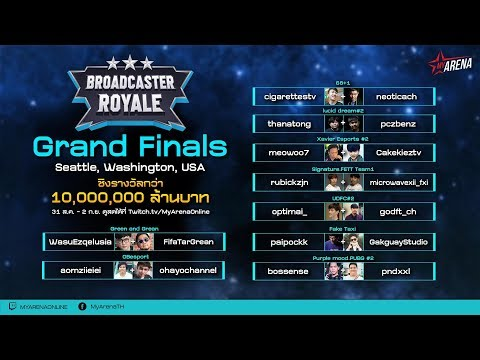 PUBG Broadcaster Royale - Live Final Day 2 Group B (พากย์ไทย