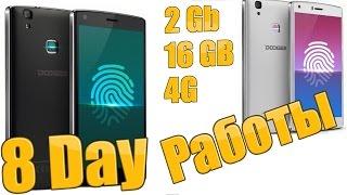 видео Честный отзыв о смартфоне Doogee X5 MAX PRO с Алиэкспресс