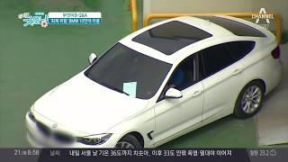 화제 위험 BMW 10만대 리콜
