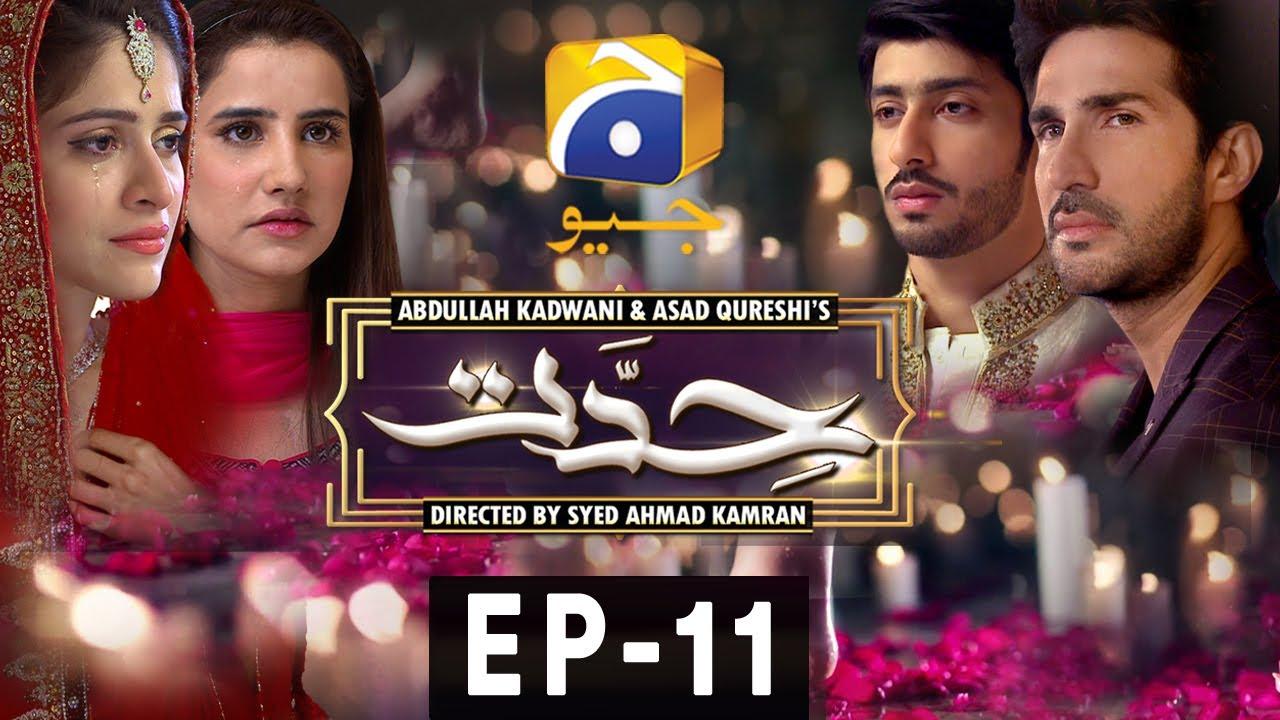 Download Hiddat - Episode 11 | Har Pal Geo