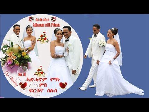 Adhanom & Frtuna Wedding - Luzern Switzerland Part 1