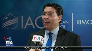 گفتگوی اختصاصی صدای آمریکا با سفیر اسرائیل در سازمان ملل