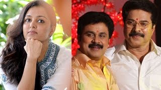 Mammootty avoids Manju Warrier due to Dileep? | Hot Malayalam Cinema News