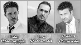 Οικονομόπουλος | Σφακιανάκης | Πλούταρχος - Ζειμπέκικα (2017)