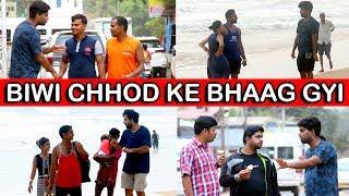 Biwi Chhod Ke Bhaag Gyi - Bakchodi Ki Hadd - Ep 34 - TST
