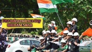 71st Independence Day celebration in Bhubaneswar
