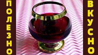 ЦЕЛИТЕЛЬНЫЙ напиток для нашего ЗДОРОВЬЯ из МОРКОВИ и СВЕКЛЫ. Поможет при 1000 недугах!