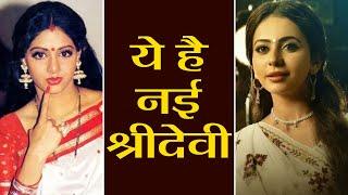 Rakul Preet or Sridevi; Actress looks like her in NTR