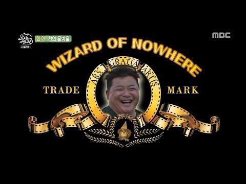 [The Wizard of Ozi] 오지의 마법사 - Challenge noir movies 20171217