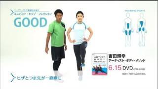 1日10分×3週間コア・トレーニングで、身体を綺麗に鍛える。】 EXILE公式...