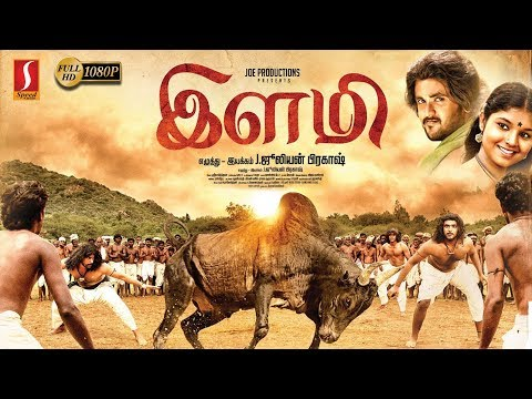 ilami-tamil-full-movie-2018-|-srikanth-deva-|-julian-prakash-|-palani-bharathi-|-full-hd-upload-2018