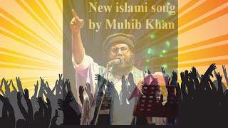 New Islamic Song Muhib Khan 2017   Muhib Khan Islamic Songs 2017