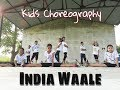 Kids Performing on India Waale Song | Children's Choreography