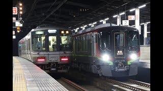 2019/9/1 回9178D 2700系 児島発車
