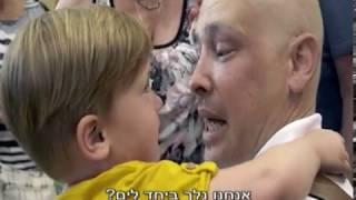 הסוף העצוב של אמיר פרישר גוטמן -  הכתבה המלאה