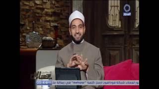 بالفيديو.. عبد الجليل: لا يجوز كتمان الشهادة ولو على الوالدين