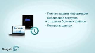 nAS сервер Seagate Business Storage 4-bay 4TB