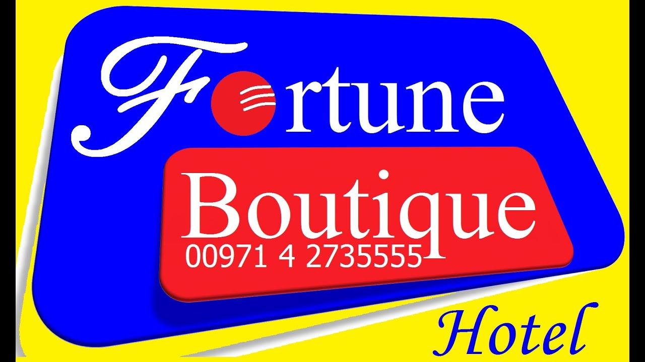 Fortune boutique hotel video burj nahar deira dubai for Fortune boutique hotel deira dubai