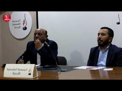 الأصول اللغوية الثنائية - د. خالد المساعفة  - 08:52-2019 / 10 / 11