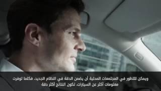 بالفيديو.. مواقف السيارات الذكية في دبي بحلول 2020