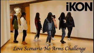 [VLOG][CHALLENGE] iKon (아이콘) - Love Scenario (사랑을 했다) No Arms Challenge